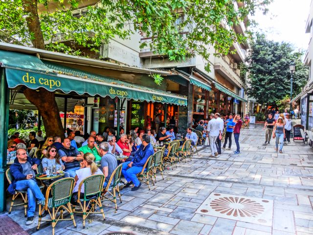 kolonaki - WHERE TO STAY IN ATHENS - THE ULTIMATE GUIDE FOR THE BEST ACCOMMODATION AREA