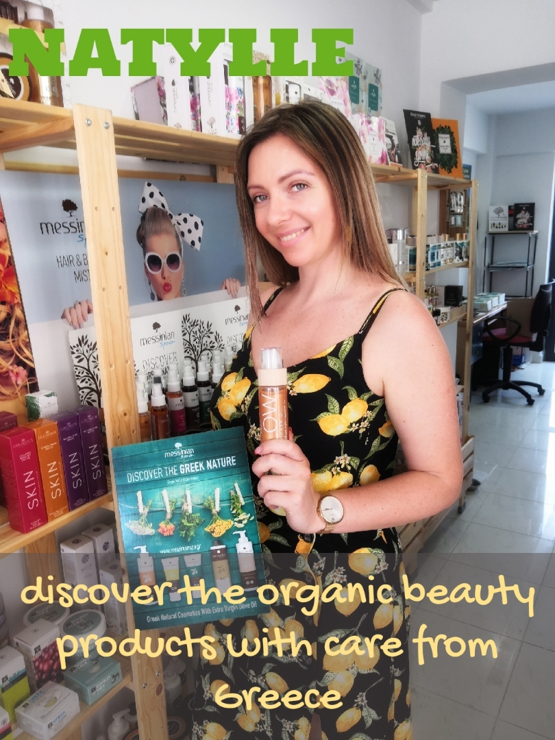 egw - NATYLLE - DISCOVER THE ORGANIC BEAUTY PRODUCTS WITH CARE FROM GREECE