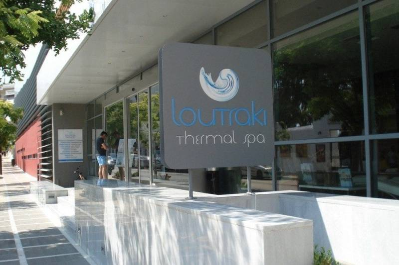 therma 800x533 - LOUTRAKI GREECE - A SEASIDE RESORT WITH THERMAL SPRINGS