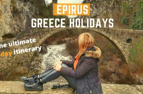 Epirus Greece Holiday