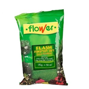 Flash Furtelizer 1KG