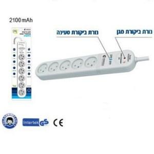 Power Surge 5 Socket+2XUSB Charge Socket 2.1A