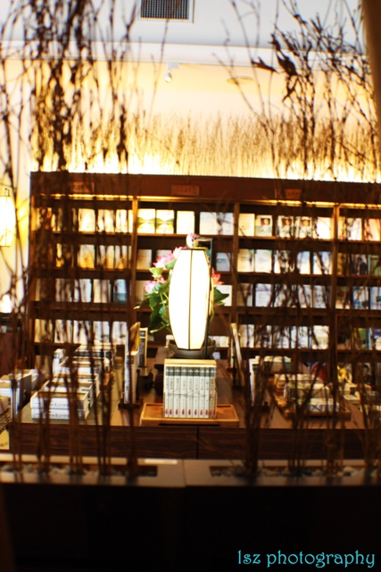 Jing-Si Books and Café...静思书轩 (6/6)