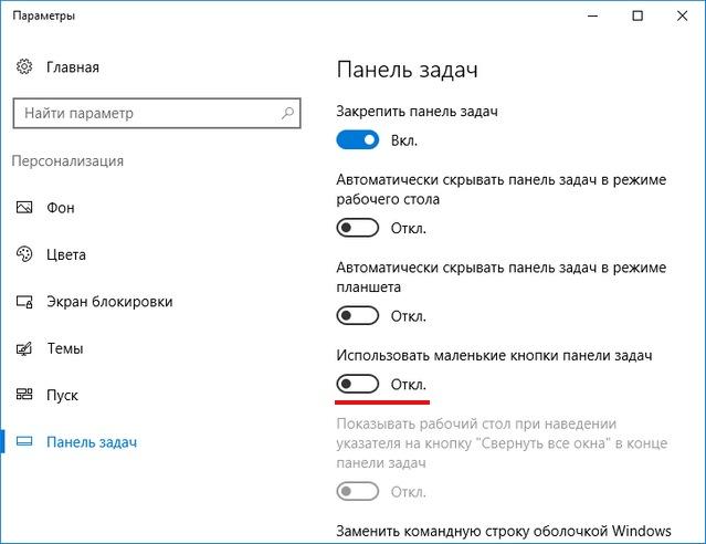 Windows 10 tehtäväpalkin pelkistäminen