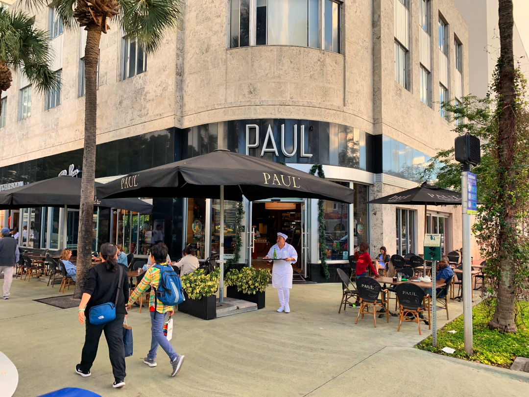 Paul-Lincoln Road