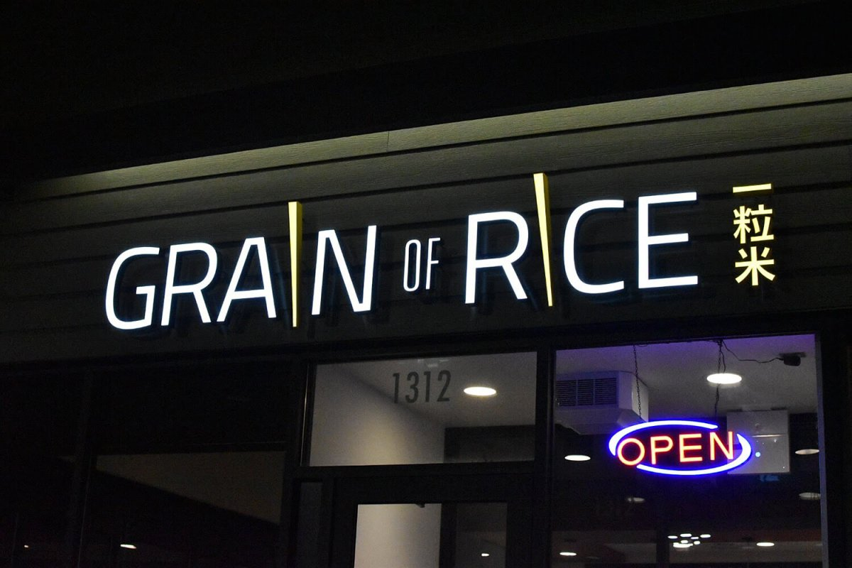 Review: Grain of Rice