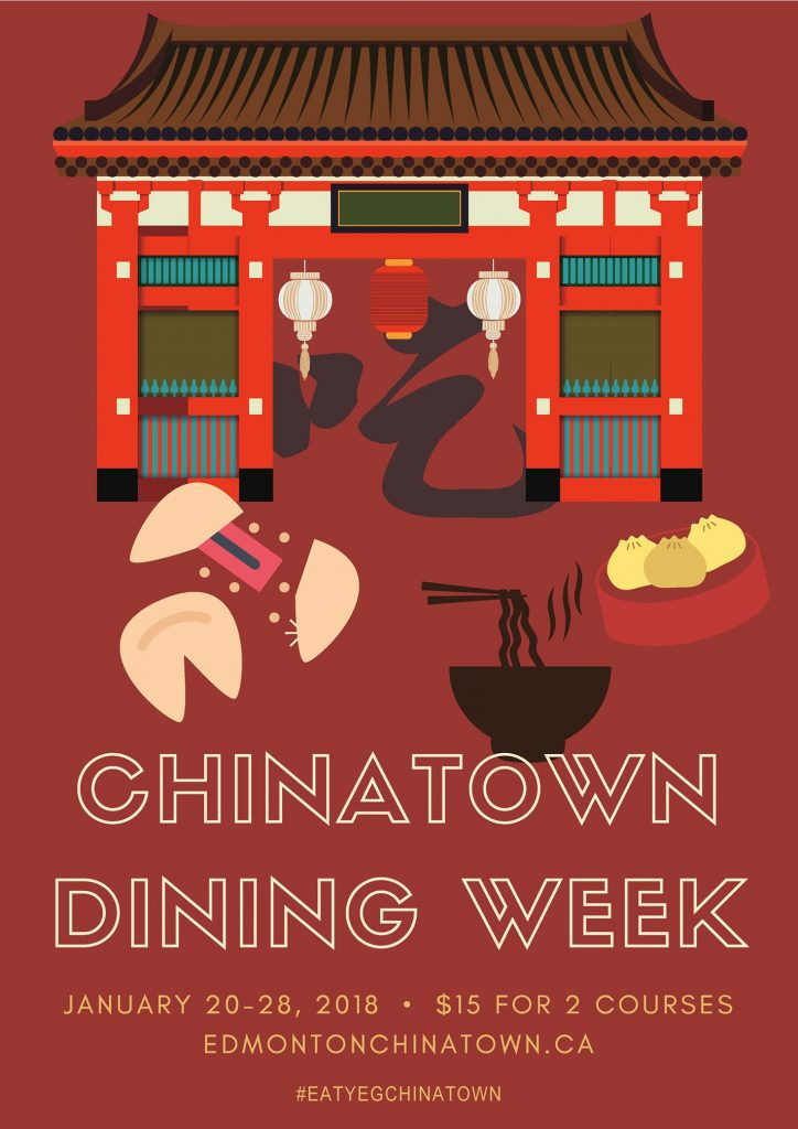 Edmonton Chinatown Vietnamese Restaurant