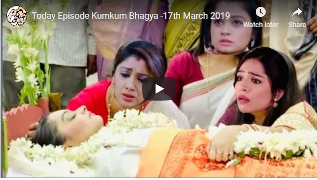 Today Episode Kumkum Bhagya Twist of Fate -17th March 2019