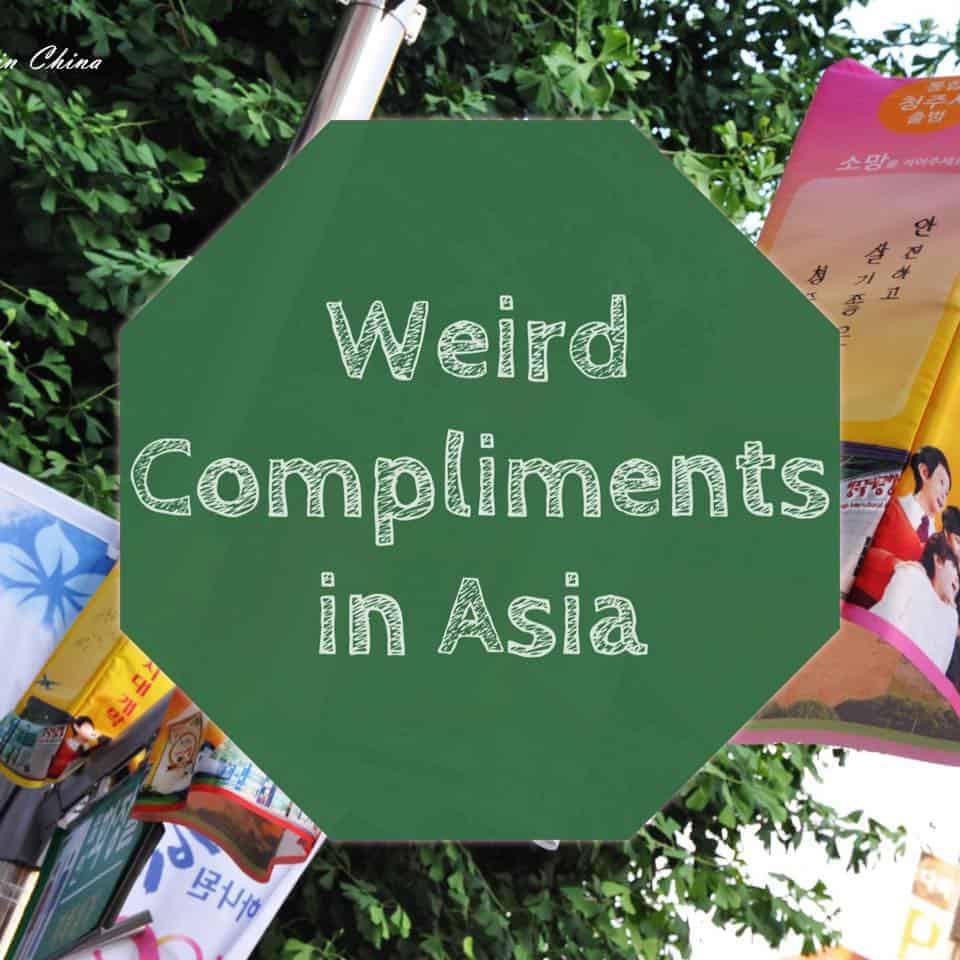 weird compliments