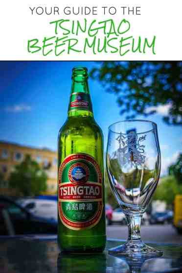 A VISIT TO THE TSINGTAO BEER MUSEUM (1)