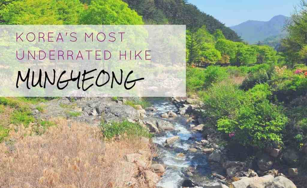 Korea's Most Underrated Hike