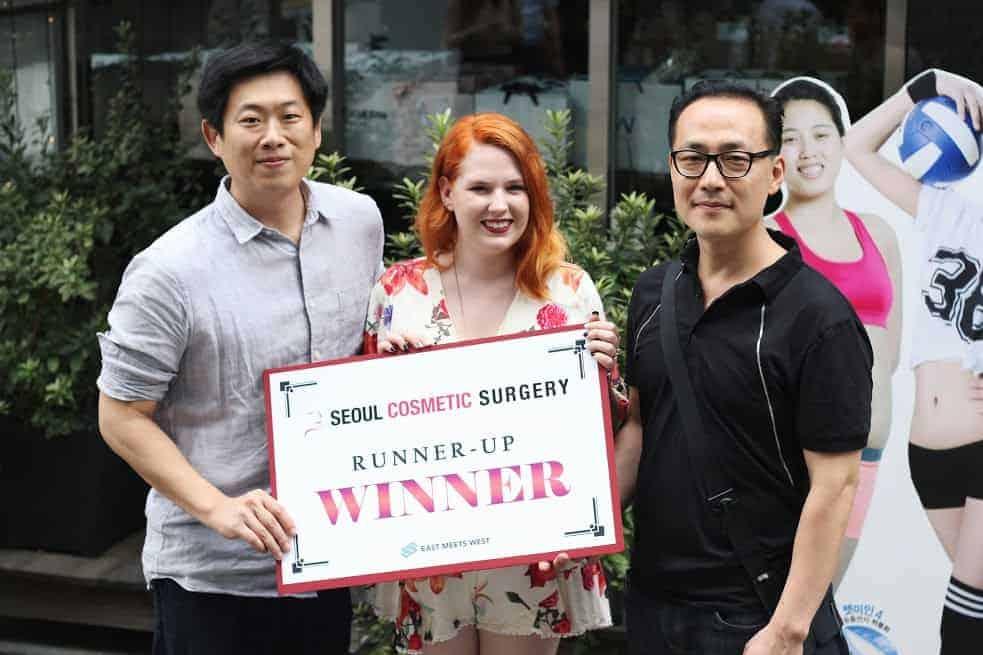 Seoul Blogger Brunch 2017