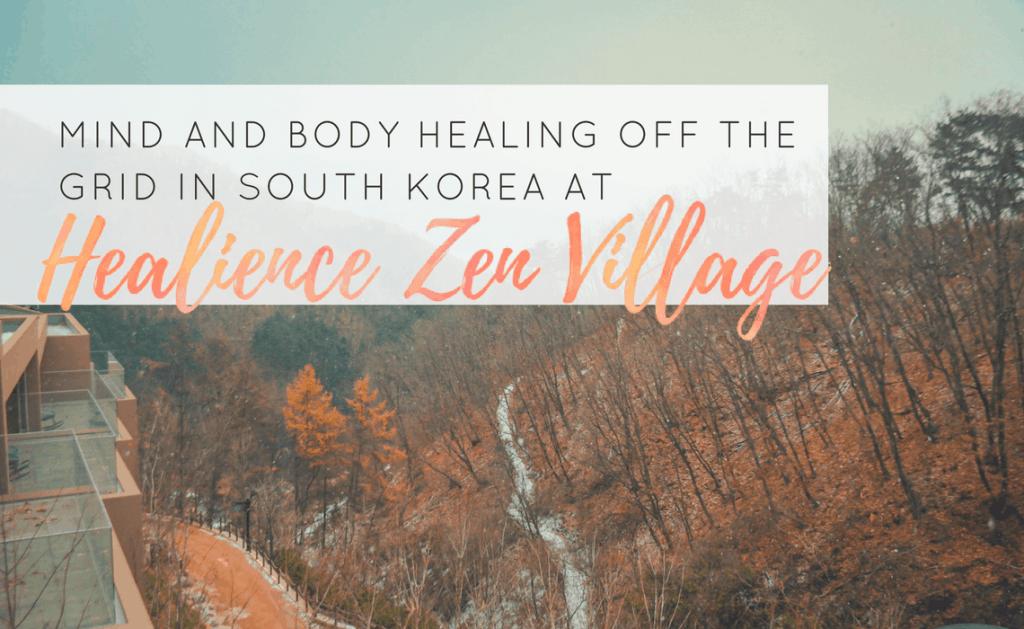 HEALIENCE ZEN VILLAGE SEOUL