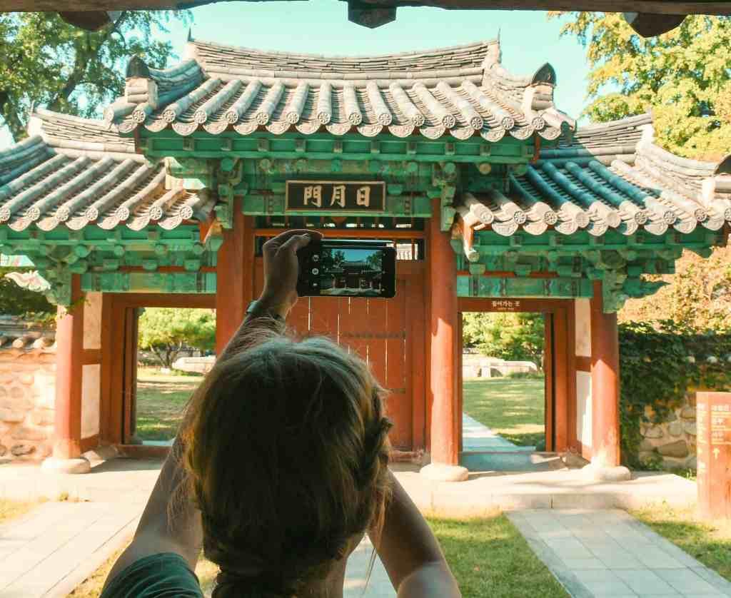 jeonju-confucian-shrine
