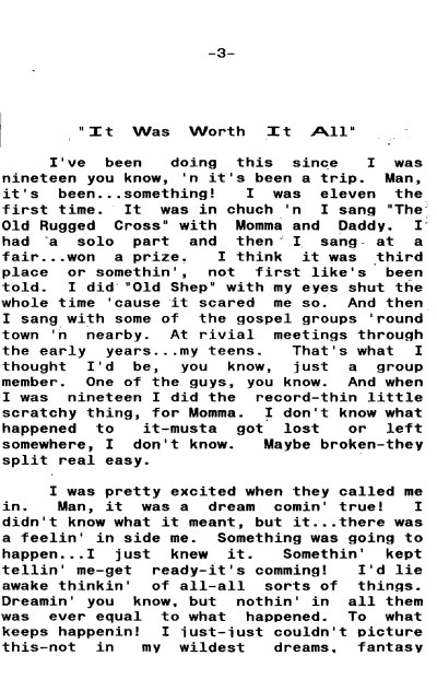 Elvis speaks of the first record with Wanda June Hill