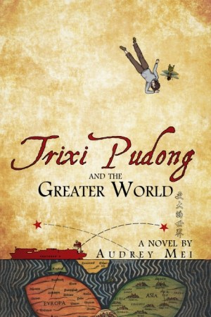 Trixi Pudong by Audrey Mei, Chinese American