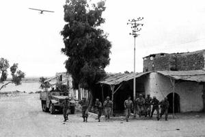 Wikipedia; http://en.wikipedia.org/wiki/File:Beersheba_1948.jpg