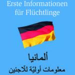 Buchdeckel Deutschland - erste Information Fluechtlinge arabisch-deutsch