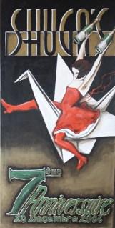 Poster designed for Shuga's Restaurant