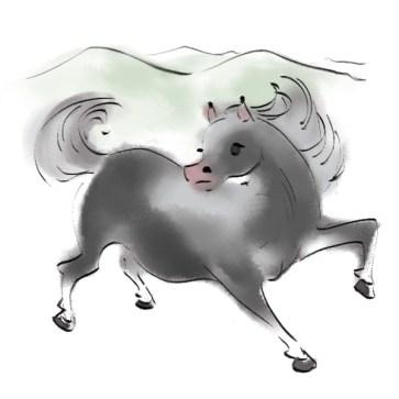 zodiacbookmark_horse_600x600