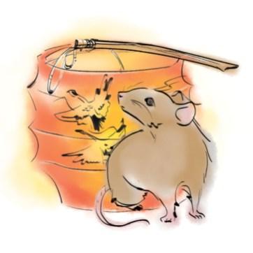 zodiacbookmark_rat_600x600