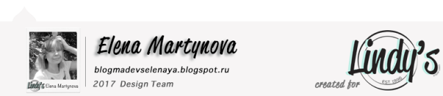 Elena Martynova LSG DT Blog Post Footer 2017