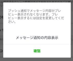 2015-02-05_195626