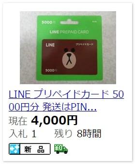 2015-02-07_135516