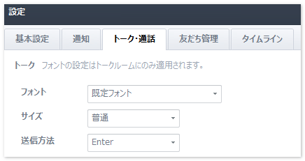 2015-04-08_160332