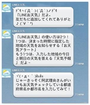 2015-04-27_082334