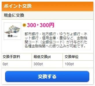 2015-04-27_142346