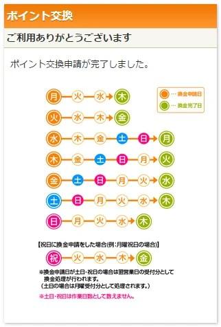 2015-04-27_142651