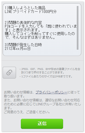 2015-04-28_085418