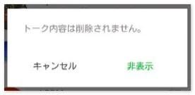 2015-04-28_143004