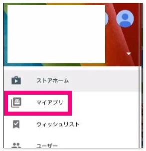 2015-04-30_085423