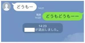 2015-12-06_113719