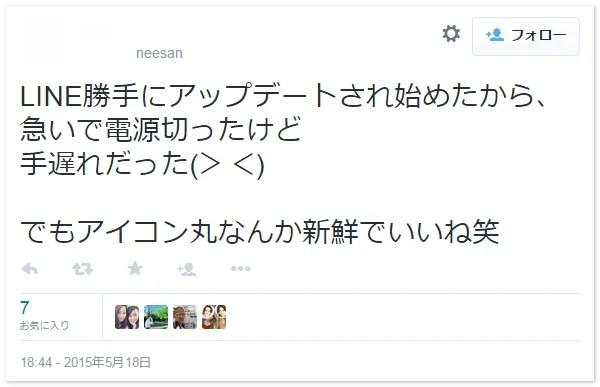 2015-05-26_090419