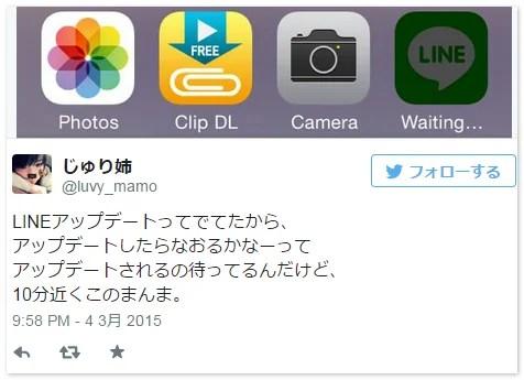 2015-05-26_090915