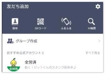 2015-05-29_083503
