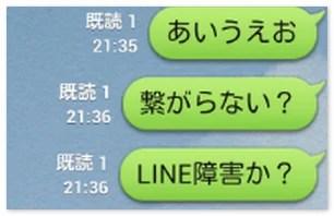 2015-05-31_094712