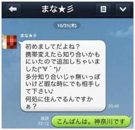 2015-06-18_105409