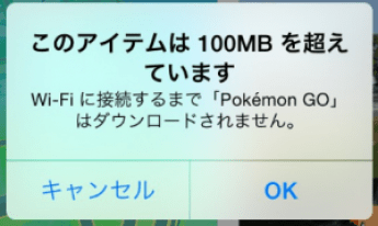 pokemon-go-download-without-wifi-error