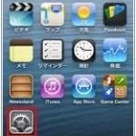 AppleIDのクレジットカード情報を変更・解除する方法