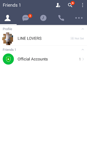 "How to create a ""LINE"" account without phone number – LINE"