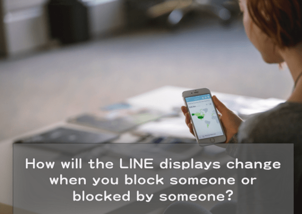 How to send a message to the person who block you on LINE