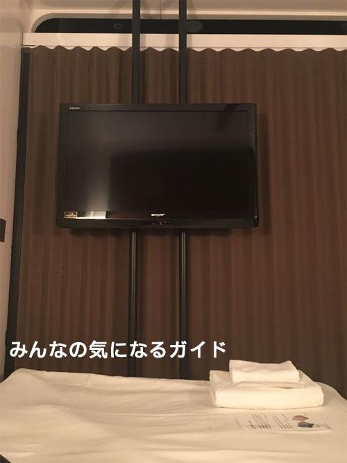 ファーストキャビン 羽田