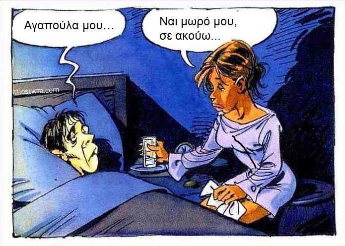 agapoula m2