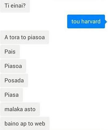 asteia4
