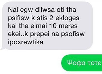 asteia9