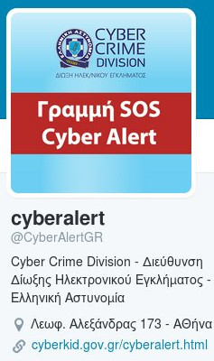 cyber_twitter